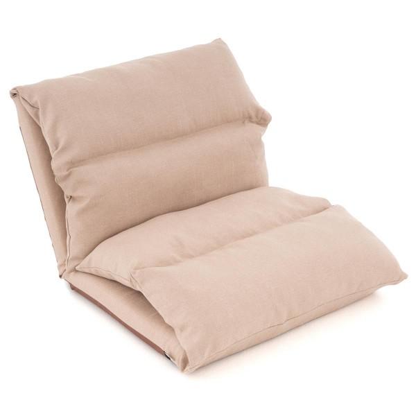 Schlafsessel 52x65x60cm Khaki Bodensofa verstellbar Lounger Bodenstuhl